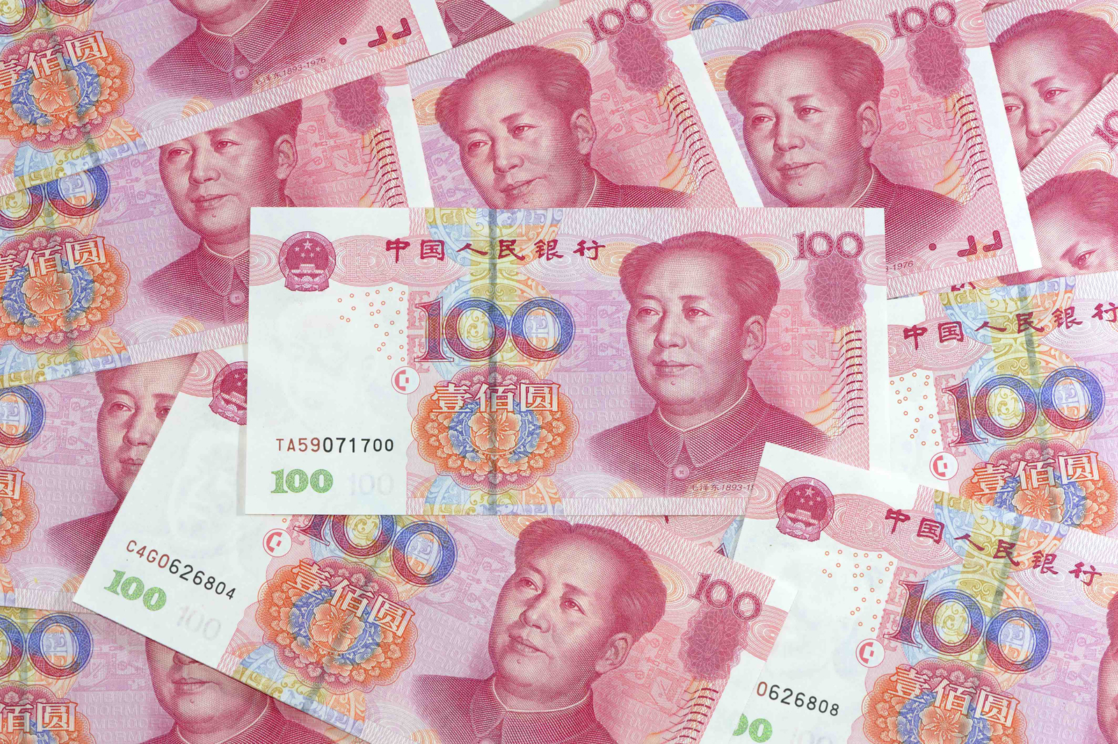 China currency 1